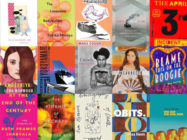 Asian American Writers Workshop Spotlights New Releases