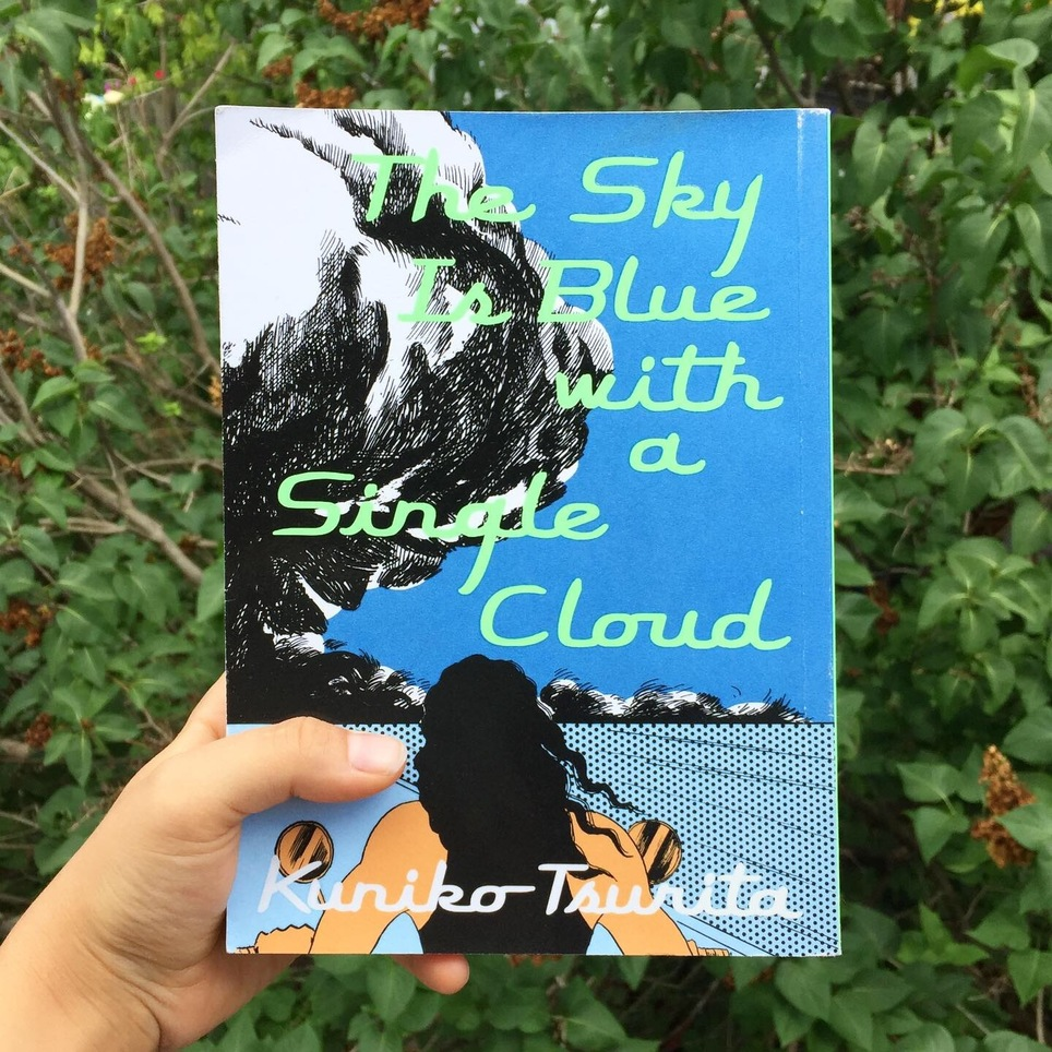 New D+Q: The Sky is Blue with a Single Cloud by Kuniko Tsurita